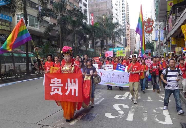 2013 Hong Kong Pride Parade