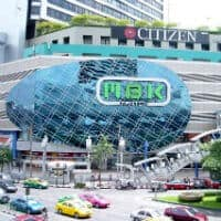 MBK-Center-Bangkok-0-200x200