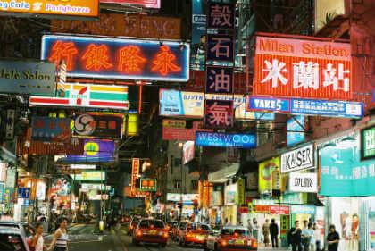 Οδηγός αγοραστών ομοφυλόφιλων Χονγκ Κονγκ