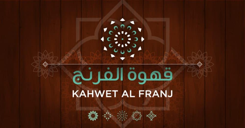 TravelGay Empfehlung Kahwet Al Franj