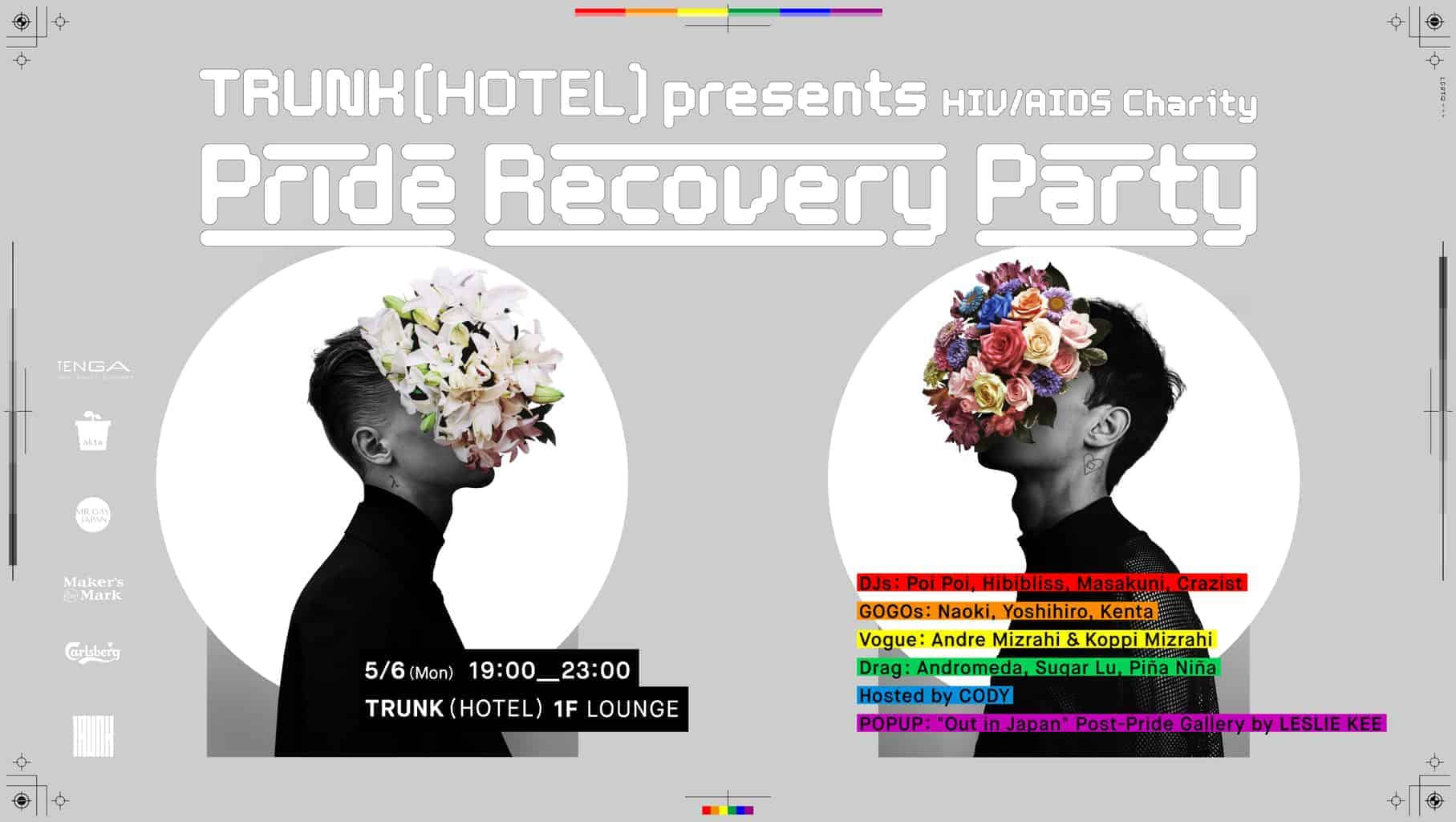 TRUNK (HOTEL) Præsenterer Pride Recovery Party
