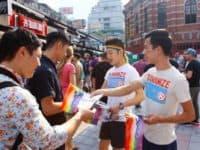台北彩虹节