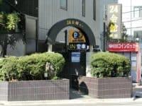 24 Kaikan Shinjuku