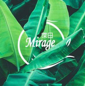 Mirage Spa