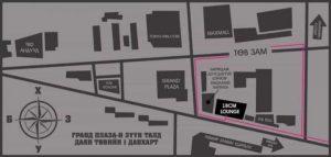 18CM Lounge & Bar (FERMÉ)