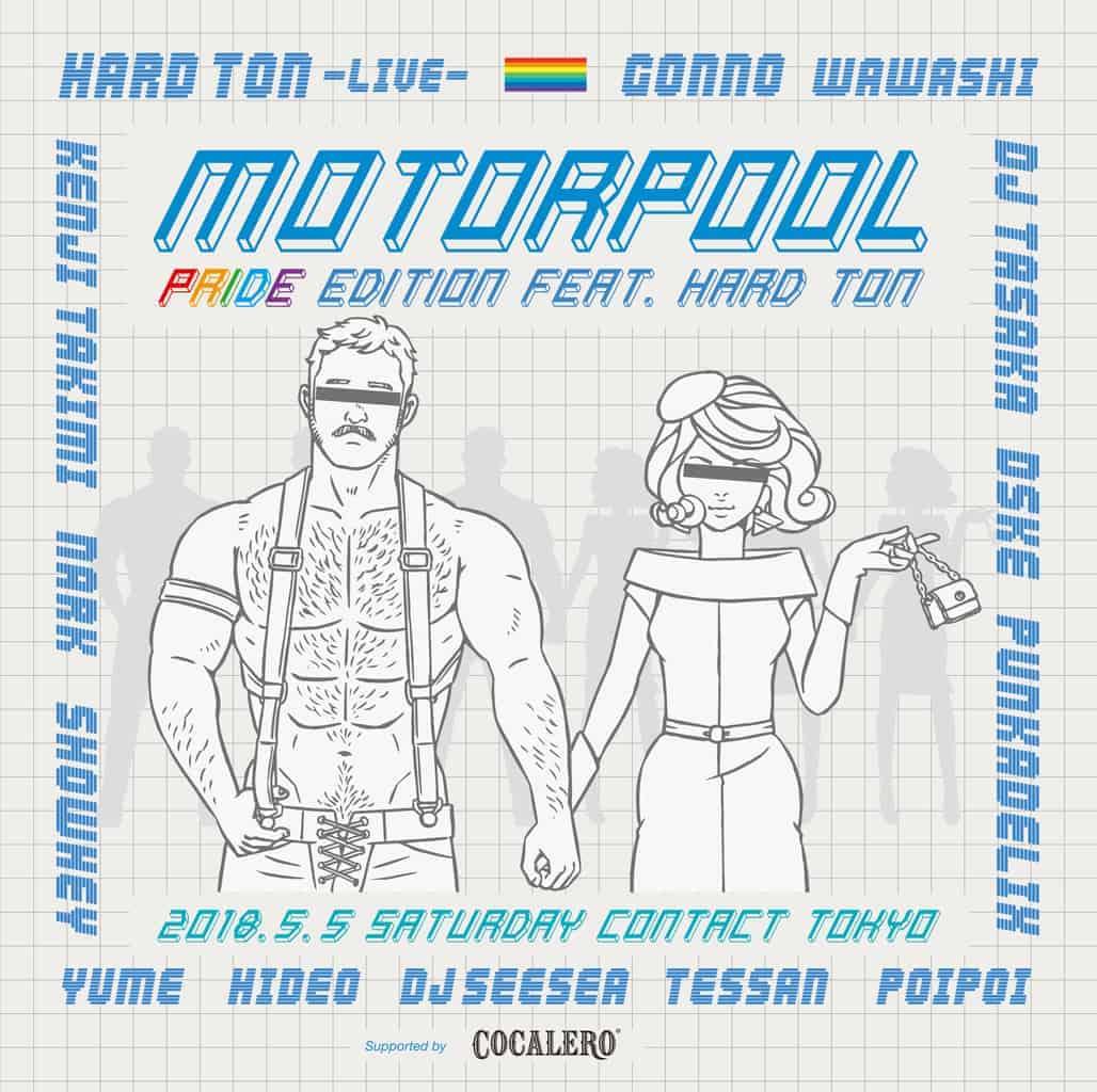 MOTORPOOL -Pride Edition- feat. Ton dur