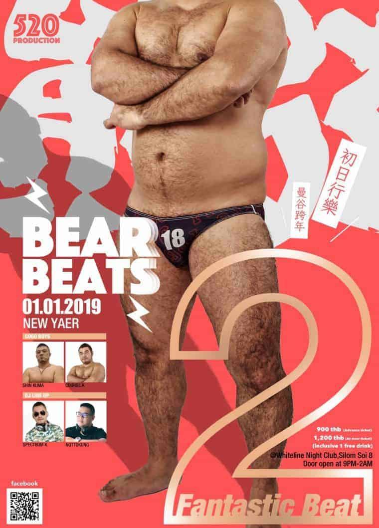 Bear Beats 2
