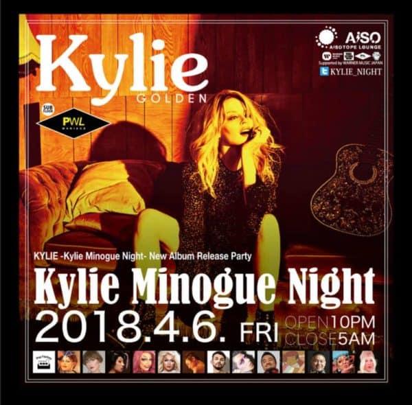 KYLIE Minogue Night · Soirée de sortie du nouvel album