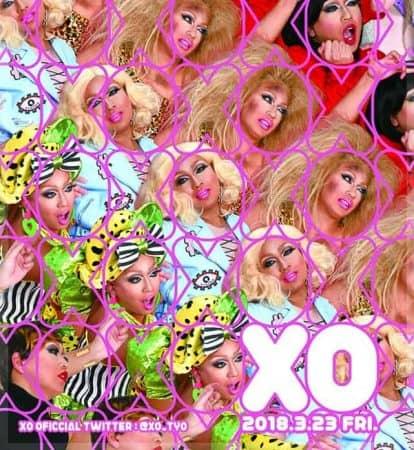XO - Fiesta Drag Queens de los 90
