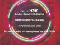 HK Idaho + Party de collecte de fonds