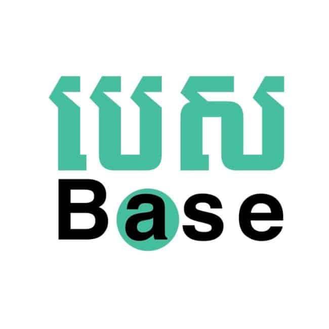 Base ស Έκπτωση ανδρών Base Khmer Νέο Έτος