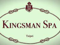 Kingsman Spa