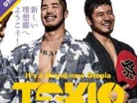 TOKIO «C'est une toute nouvelle Gtopia» - JOUR 1