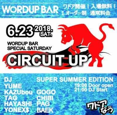 WORDUP BAR présente CIRCUIT UP