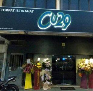 CU29 Pub & Bistro