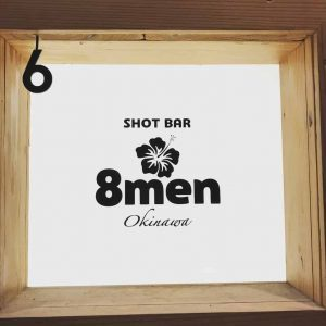 8MEN Okinawa