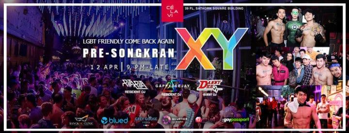XY泼水节暨一周年派对