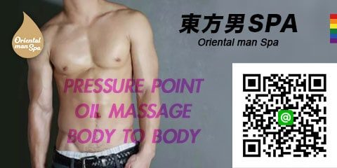 Oriental Man Spa