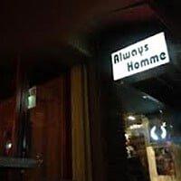 Always Homme