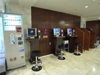 Ξενοδοχείο Asia Center Of Japan