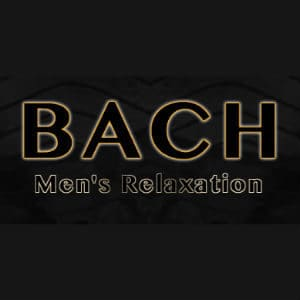 Bach Massage