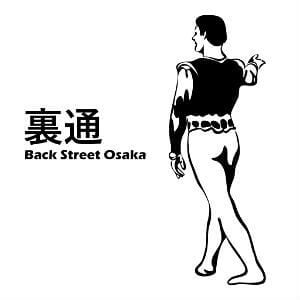 Backstreet Bar – CLOSED
