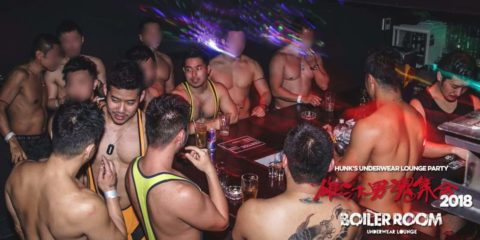 HUNKS Underwear Party @ Boiler Room
