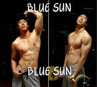 Blue Sun  - 停止营业