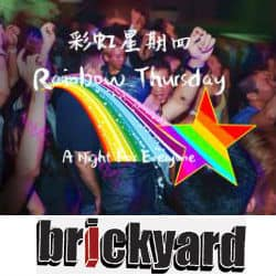 Rainbow Thursday @ Brickyard