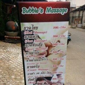 Bubble's Massage