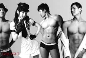 Bar e club gay di Busan