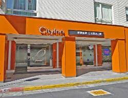 CityInn Taipei Station Branch II