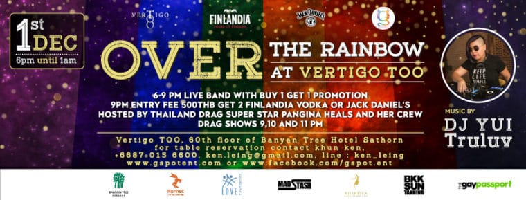 Over the rainbow at Vertigo TOO