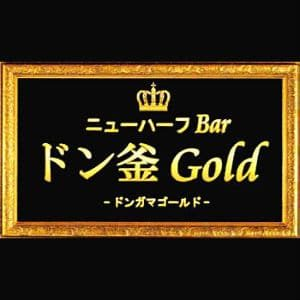 Dongama Gold