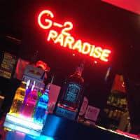 G2 Παράδεισος