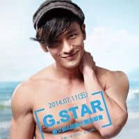 G.Star