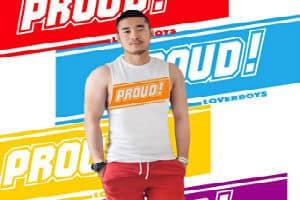 Taipei Boutiques Gay