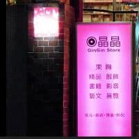 GinGin Store