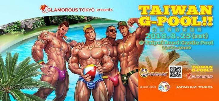 Taiwan G-POOL !!