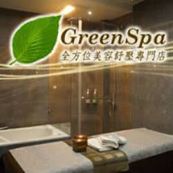 Green Spa – reported CLOSED
