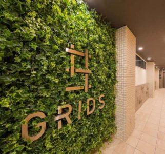 GRIDS Hotel & Hostel