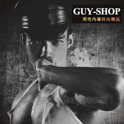 GUY-SHOP