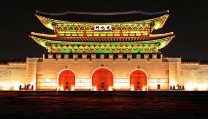 Puerta Gyeongbokgung Seúl