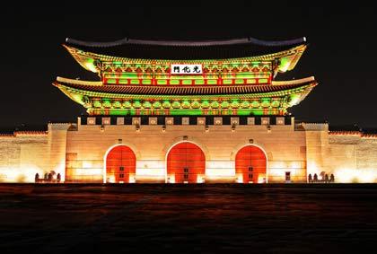 Gyeongbokgung Gate Seoul