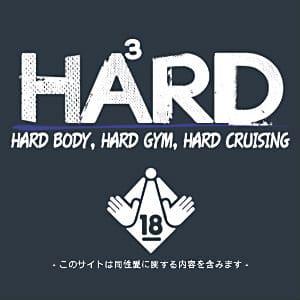 HAAARD