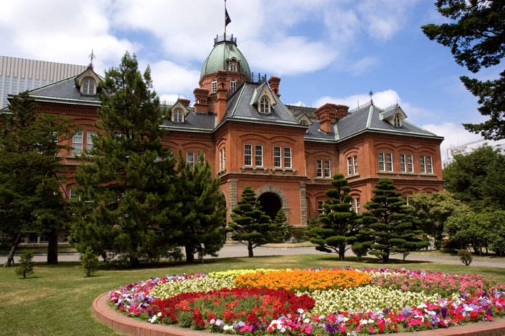 Hokkaido Old Government Buidling