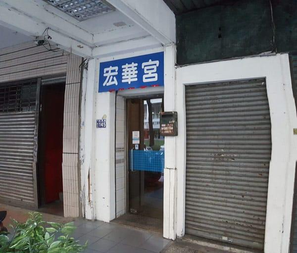 Taichung Saunas Gay