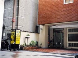 Hôtel Kinki