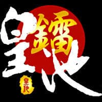Spa Huang Chi