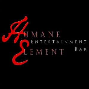 عنصر إنساني - مغلق